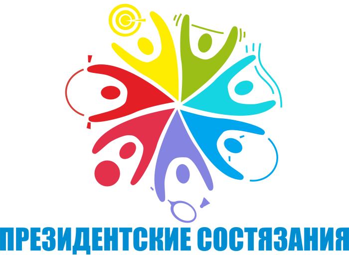 logo-sost1