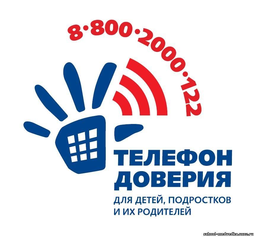 94550349